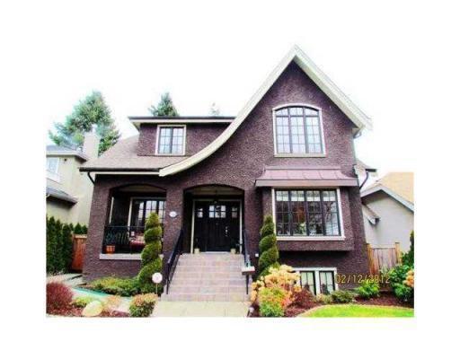 Main Photo: 5388 TRAFALGAR STREET in Kerrisdale: Home for sale : MLS®# V1115555