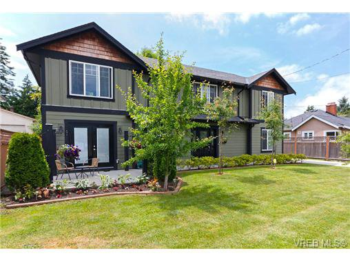Main Photo: 777 Snowdrop Avenue in VICTORIA: SW Marigold Single Family Detached for sale (Saanich West)  : MLS®# 338477