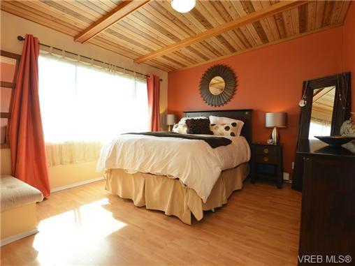Photo 9: Photos: 1416 Tovido Lane in VICTORIA: Vi Mayfair House for sale (Victoria)  : MLS®# 725047
