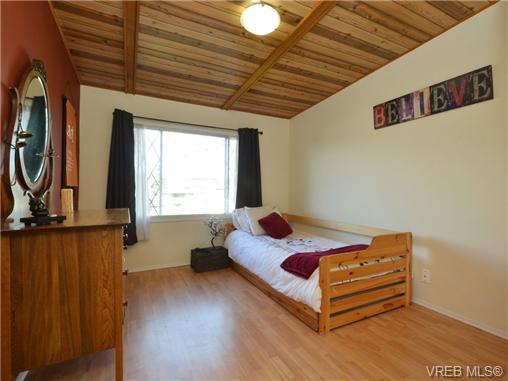 Photo 11: Photos: 1416 Tovido Lane in VICTORIA: Vi Mayfair House for sale (Victoria)  : MLS®# 725047