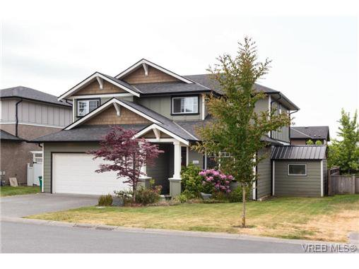 Photo 1: Photos: 4066 Copperridge Lane in VICTORIA: SW Glanford House for sale (Saanich West)  : MLS®# 732504