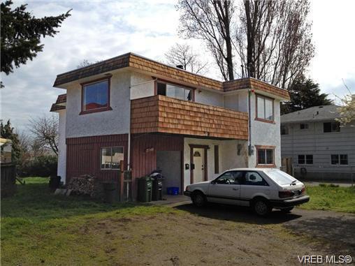 Main Photo: 2948 Cedar Hill Rd in VICTORIA: Vi Oaklands Single Family Detached for sale (Victoria)  : MLS®# 723698