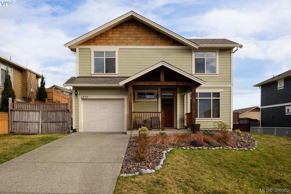 Main Photo: 2519 Watling Way in SOOKE: Sk Sunriver House for sale (Sooke)  : MLS®# 777404