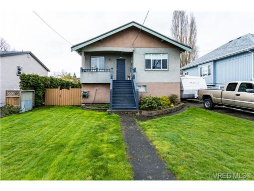 Main Photo: 1639 Pembroke St in VICTORIA: Vi Fernwood House for sale (Victoria)  : MLS®# 726428