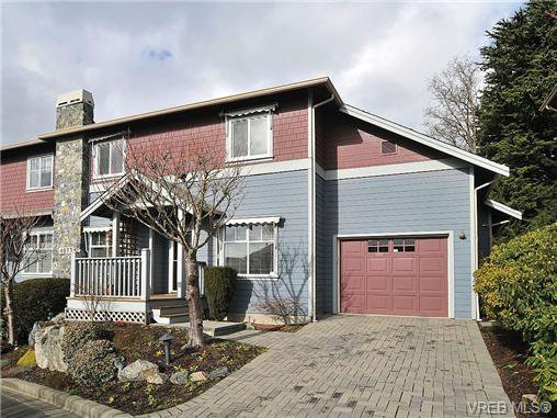 Main Photo: 5 4073 Blackberry Lane in VICTORIA: SE High Quadra Row/Townhouse for sale (Saanich East)  : MLS®# 662030