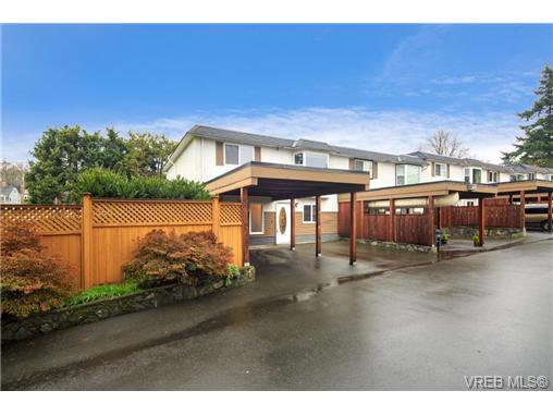 Main Photo: 1 3281 Linwood Ave in VICTORIA: SE Maplewood Row/Townhouse for sale (Saanich East)  : MLS®# 689397