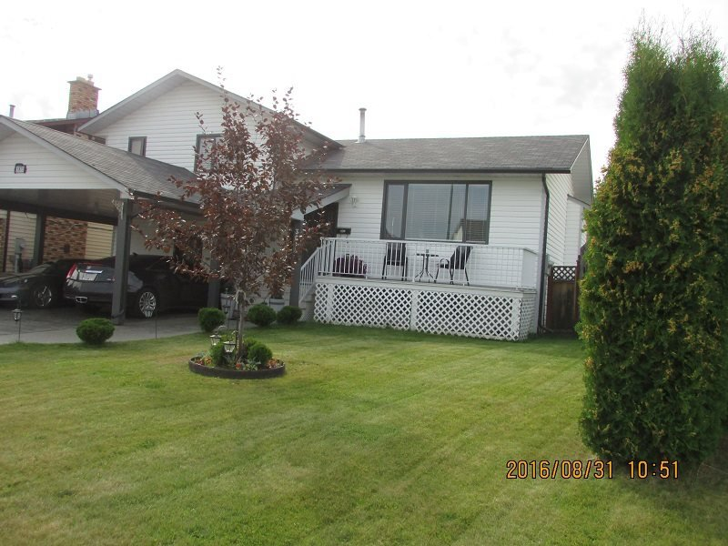 Photo 1: Photos: 3813 GRACE Crescent in Prince George: Pinecone House for sale (PG City West (Zone 71))  : MLS®# R2104874