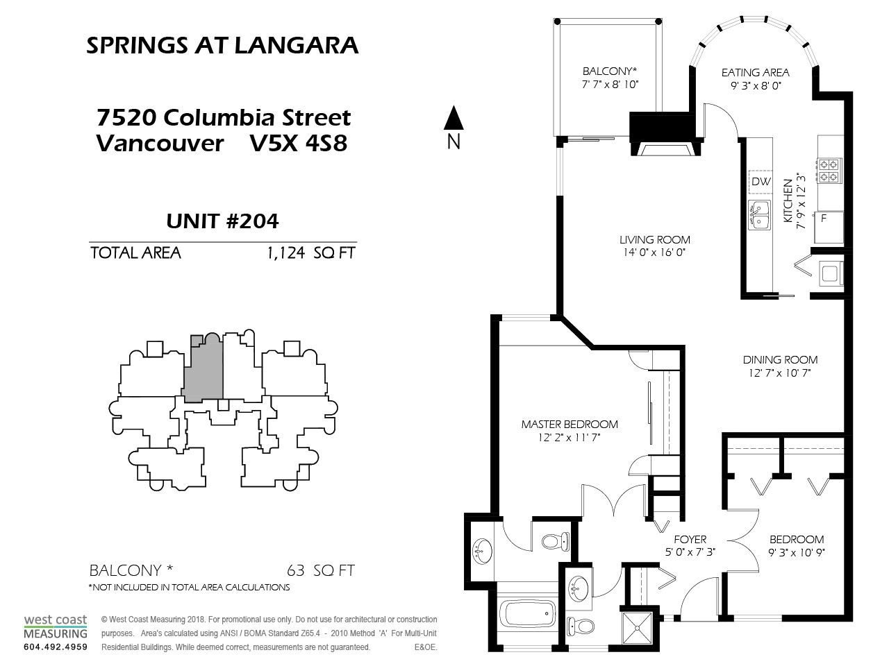 """Photo 20: Photos: 204 7520 COLUMBIA Street in Vancouver: Marpole Condo for sale in """"The Springs at Langara"""" (Vancouver West)  : MLS®# R2249291"""