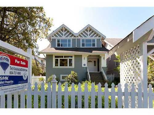 Photo 11: Photos: 3516 3RD Ave W in Vancouver West: Kitsilano Home for sale ()  : MLS®# V943502