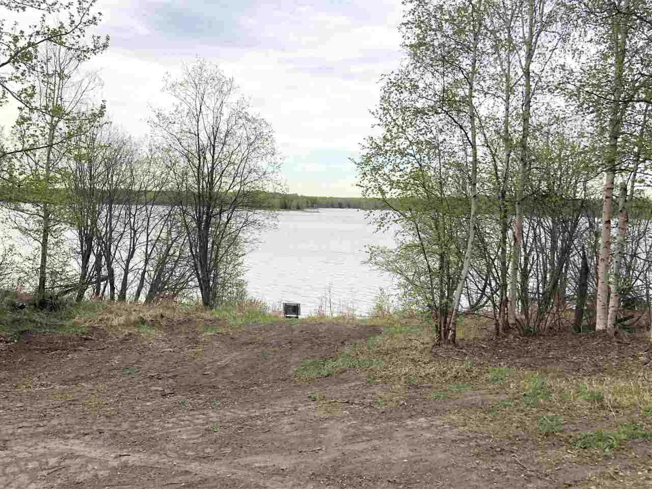 Main Photo: 633 Rge Rd 261 A: Rural Westlock County Rural Land/Vacant Lot for sale : MLS®# E4180273