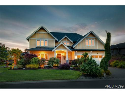 Main Photo: 3996 South Valley Drive in VICTORIA: SW Strawberry Vale Single Family Detached for sale (Saanich West)  : MLS®# 351719
