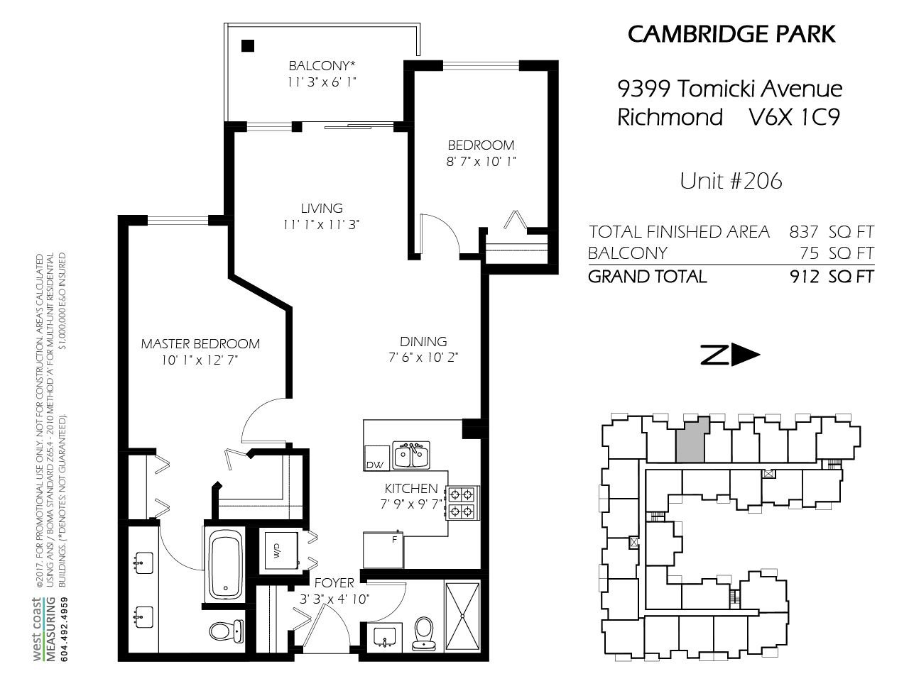 "Photo 14: Photos: 206 9399 TOMICKI Avenue in Richmond: West Cambie Condo for sale in ""CAMBRIDGE PARK"" : MLS®# R2157333"