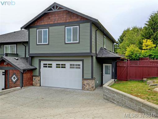 Main Photo: 123 6838 W Grant Rd in SOOKE: Sk John Muir Row/Townhouse for sale (Sooke)  : MLS®# 760762