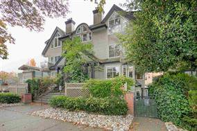 Main Photo: 1439 Walnut Street in Vancouver: Kitsilano Townhouse for sale (Vancouver West)  : MLS®# R2246625