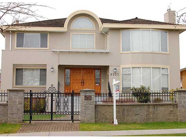 Main Photo: 6733 HEATHER ST in Vancouver: South Cambie House for sale (Vancouver West)  : MLS®# V996548