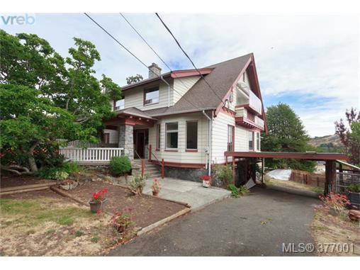 Main Photo: 3601 Cedar Hill Rd in VICTORIA: SE Cedar Hill House for sale (Saanich East)  : MLS®# 756857