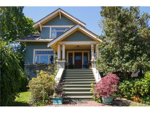 Main Photo: 1050 Monterey Avenue in VICTORIA: OB South Oak Bay Single Family Detached for sale (Oak Bay)  : MLS®# 364853