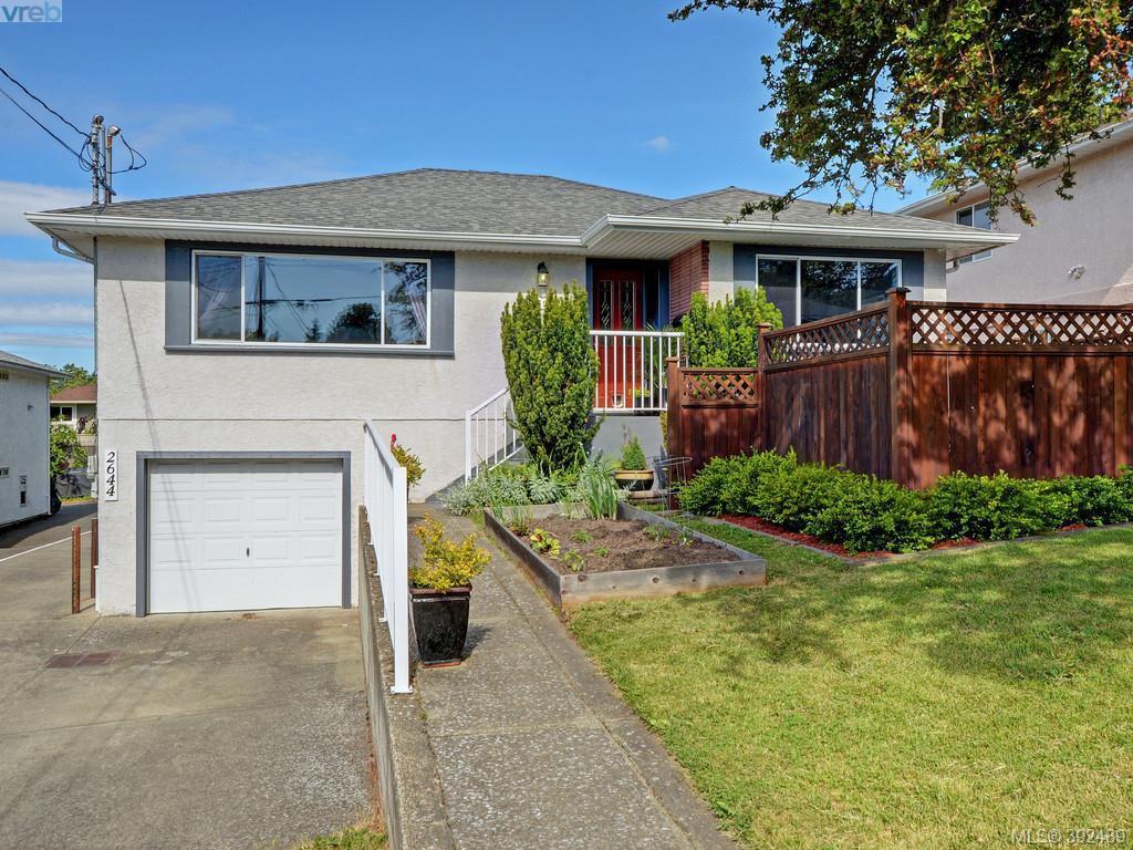 Main Photo: 2646 Capital Hts in VICTORIA: Vi Oaklands Half Duplex for sale (Victoria)  : MLS®# 788778