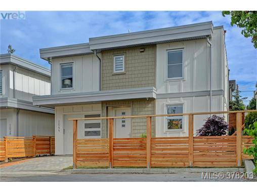 Main Photo: 1044 Harling Lane in VICTORIA: Vi Fairfield West Single Family Detached for sale (Victoria)  : MLS®# 759453