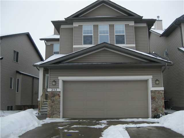 Photo 1: Photos: 253 Everridge Drive SW in CALGARY: Evergreen Residential Detached Single Family for sale (Calgary)  : MLS®# C3480145