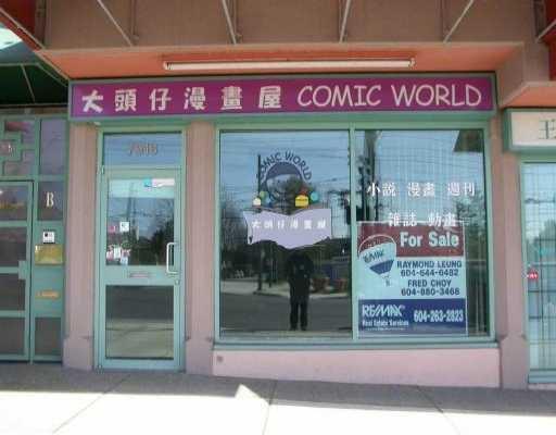 Main Photo: 7918 GRANVILLE ST: Home for sale (Vancouver West)  : MLS®# V4001539