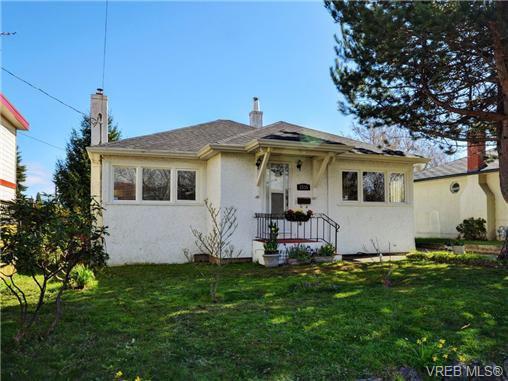 Main Photo: 2535 Empire St in VICTORIA: Vi Oaklands House for sale (Victoria)  : MLS®# 725738