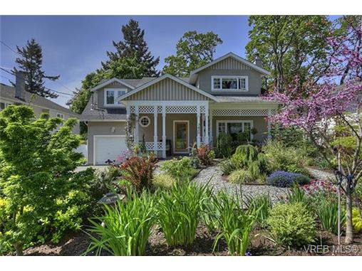 Main Photo: 3420 Persimmon Dr in VICTORIA: SE Maplewood House for sale (Saanich East)  : MLS®# 731177