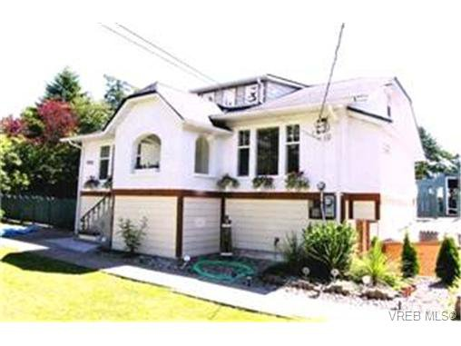 Main Photo:  in VICTORIA: SW Gorge House for sale (Saanich West)  : MLS®# 401363