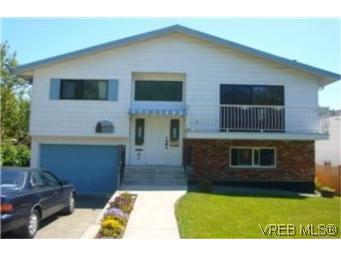 Main Photo:  in VICTORIA: Vi Oaklands Single Family Detached for sale (Victoria)  : MLS®# 473735