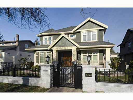 Main Photo: 2819 W 37TH Avenue in Vancouver: MacKenzie Heights House for sale (Vancouver West)  : MLS®# V965959