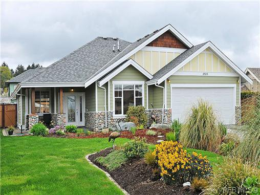 Main Photo: 2523 Fielding Place in VICTORIA: CS Tanner Single Family Detached for sale (Central Saanich)  : MLS®# 312418