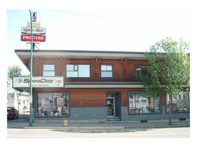 Main Photo: 205 1396 5TH Avenue in PRINCE GEORGE: Downtown Commercial for lease (PG City Central (Zone 72))  : MLS®# N4505322