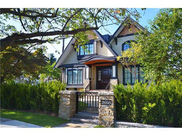 Main Photo: 2695 W 33RD Avenue in Vancouver: MacKenzie Heights House for sale (Vancouver West)  : MLS®# V1021725