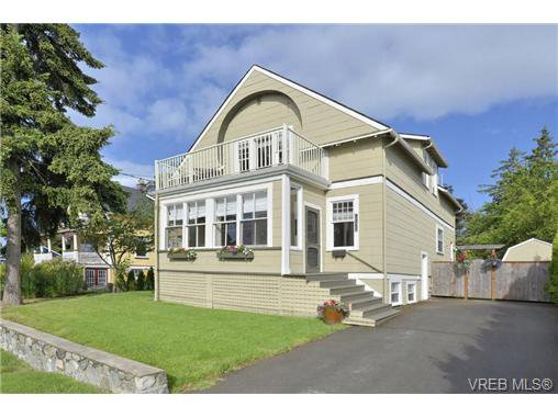 Main Photo: 2866 Inez Drive in VICTORIA: SW Gorge Residential for sale (Saanich West)  : MLS®# 338013