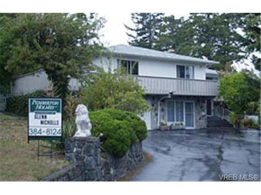 Main Photo: 2050 Saltair Pl in VICTORIA: SE Gordon Head Single Family Detached for sale (Saanich East)  : MLS®# 294945