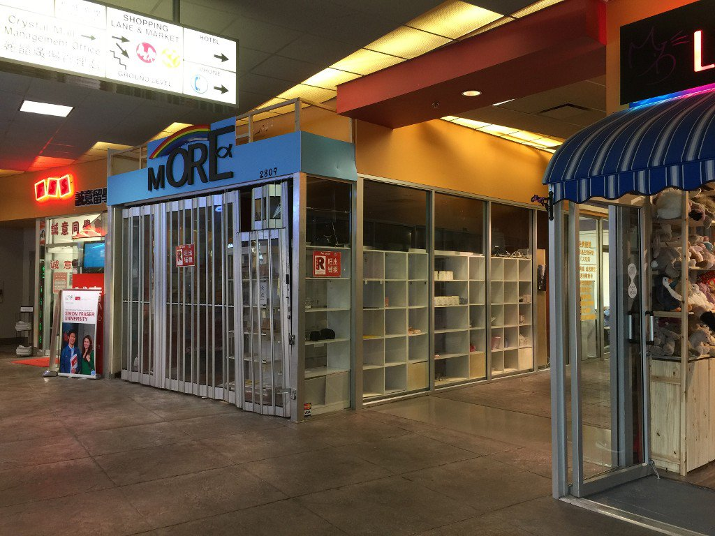 Main Photo: 2809 4500 Kingsway in Burnaby: Metrotown Retail for lease (Burnaby South)