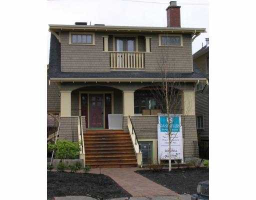Main Photo: 3538 W 5TH AV in Vancouver: Point Grey Townhouse for sale (Vancouver West)  : MLS®# V574418