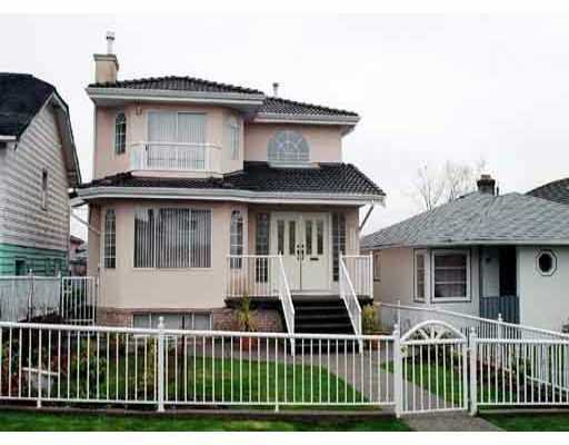 Main Photo: 4251 OXFORD ST in Burnaby: Vancouver Heights House for sale (Burnaby North)  : MLS®# V566356