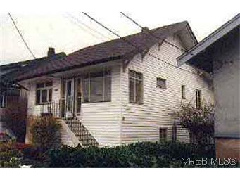 Main Photo: 148 Moss St in : Vi Fairfield West House for sale (Victoria)  : MLS®# 146713