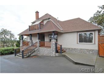 Main Photo: 3934 Cedar Hill Cross Rd in VICTORIA: SE Cedar Hill House for sale (Saanich East)  : MLS®# 491764