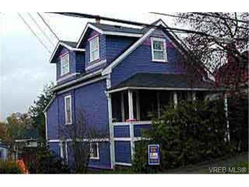 Main Photo: 2926 Fifth St in VICTORIA: Vi Mayfair House for sale (Victoria)  : MLS®# 225225