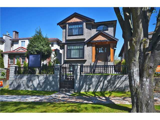Main Photo: 47 E 64TH AV in VANCOUVER: South Vancouver House for sale (Vancouver East)  : MLS®# V1036134