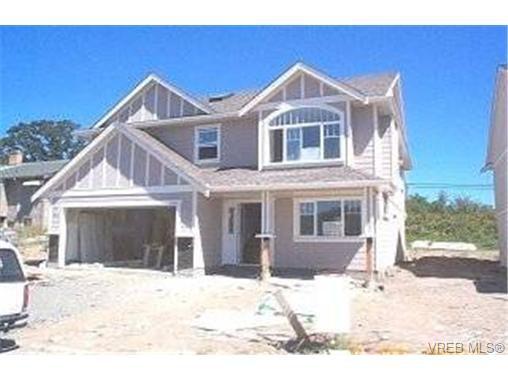 Main Photo: 1743 Mamich Cir in VICTORIA: SE Gordon Head House for sale (Saanich East)  : MLS®# 314165