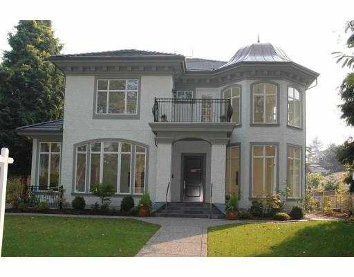 Photo 1: Photos: 5868 MARGUERITE ST in Vancouver: South Granville House for sale (Vancouver West)  : MLS®# V556610
