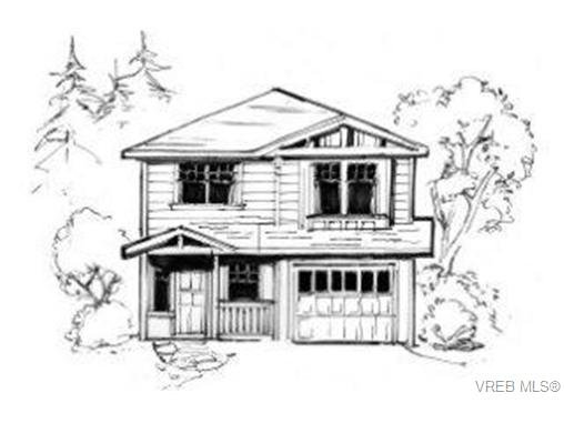 Main Photo: 2660 Pinnacle Way in VICTORIA: La Mill Hill House for sale (Langford)  : MLS®# 323525
