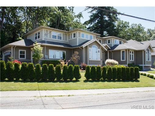 Main Photo: 4041 Braefoot Rd in VICTORIA: SE Mt Doug Single Family Detached for sale (Saanich East)  : MLS®# 642638