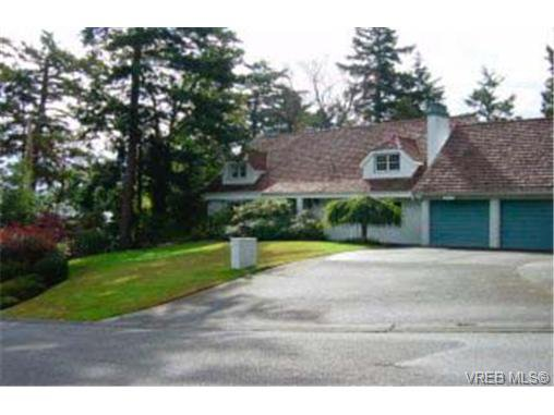 Main Photo: 3977 Lexington Ave in VICTORIA: SE Arbutus House for sale (Saanich East)  : MLS®# 292778