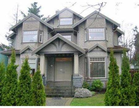 Main Photo: 2005 W44 Ave: Home for sale (Kerrisdale)  : MLS®# V772613