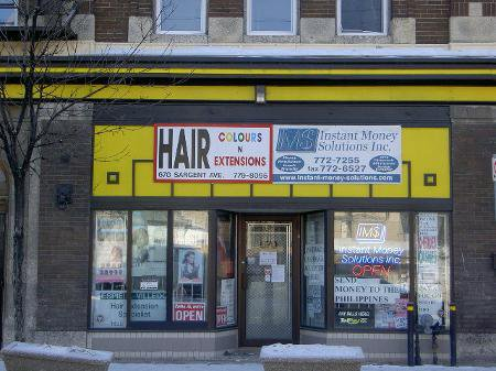 Main Photo: 670 SARGENT AVE.: Industrial / Commercial / Investment for sale (West End)  : MLS®# 2902371