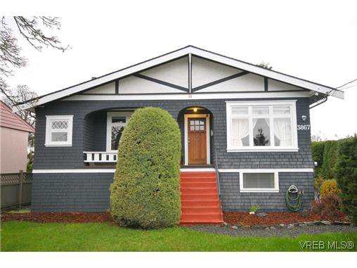 Main Photo: 3867 Carey Rd in VICTORIA: SW Tillicum House for sale (Saanich West)  : MLS®# 621756